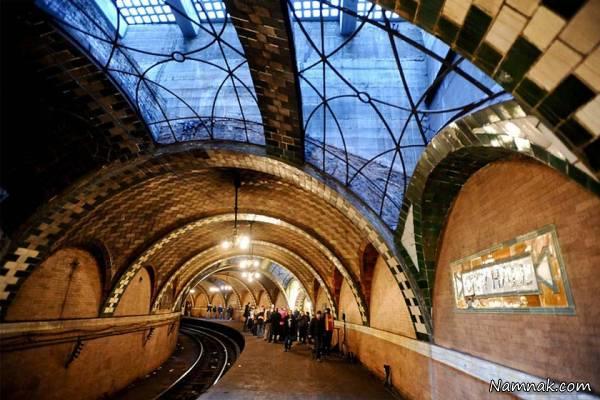 ایستگاه مترو