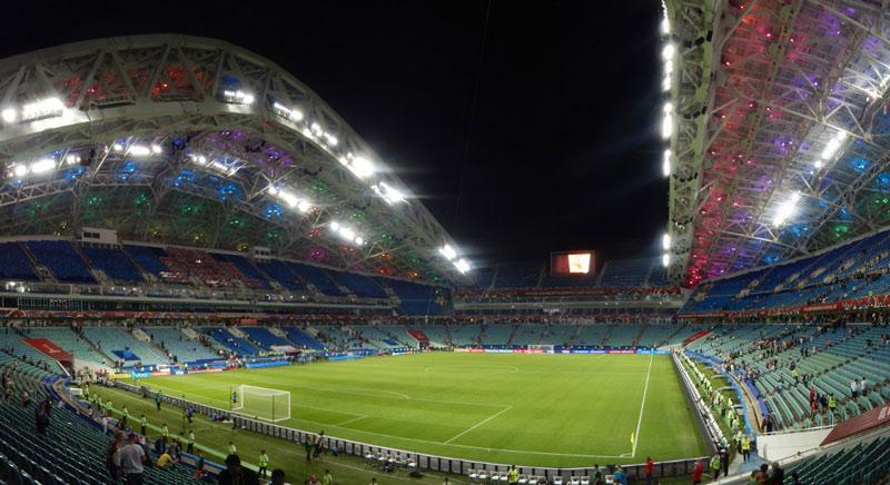 استادیوم فیشت