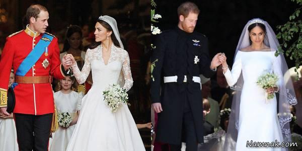 مگان و هری با کیت و ویلیام عروسی