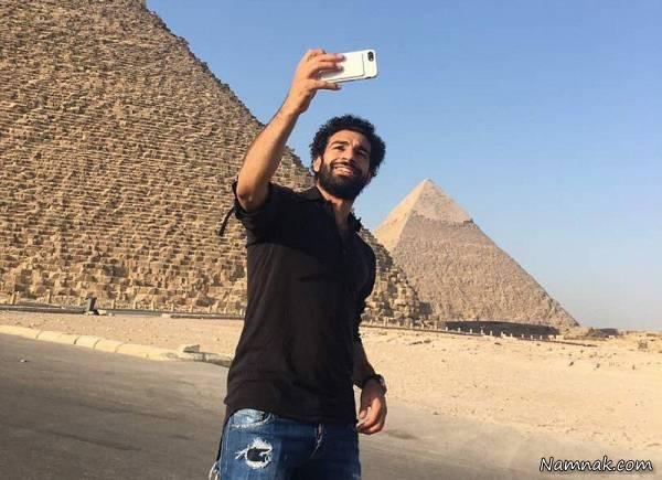 سلفی محمد صلاح با اهرام مصر