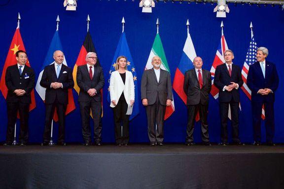 انرژی هسته ای,تاریخچه انرژی هسته ای,برنامه هسته ای ایران