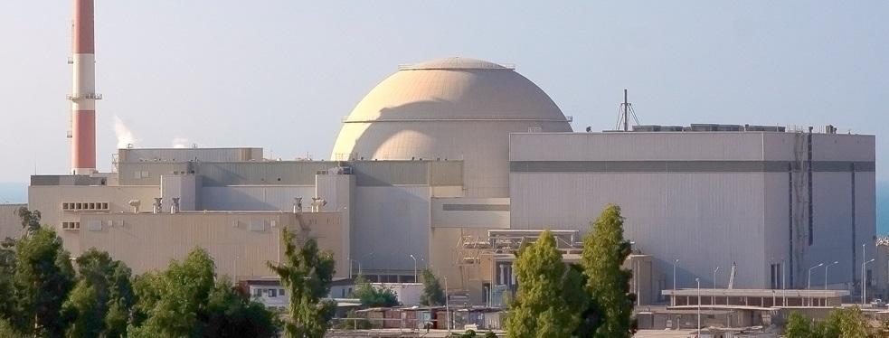 انرژی هسته ای,نیروگاه اتمی بوشهر,برنامه هسته ای ایران