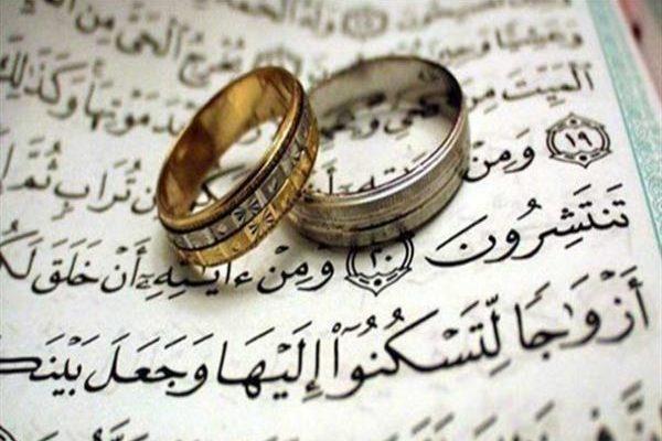 دعا برای ازدواج,دعا برای ازدواج سریع,دعا برای ازدواج با پسر مورد علاقه