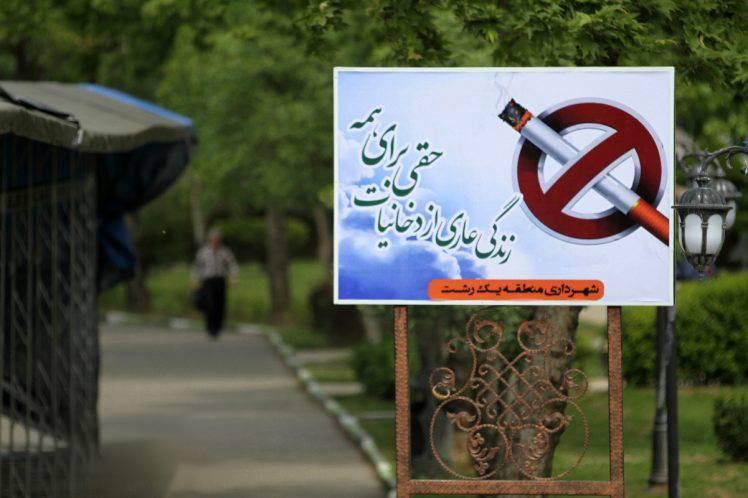 قواعد سیگار کشیدن,اصول سیگاری ها,آداب سیگار کشیدن