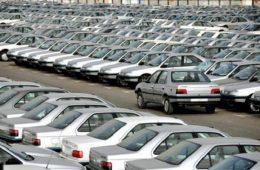 قیمت خودروهای ایران خودرو یکشنبه ۰۱ مهر ۱۳۹۷