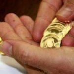 قیمت سکه به 4 میلیون و 615 هزار تومان رسید