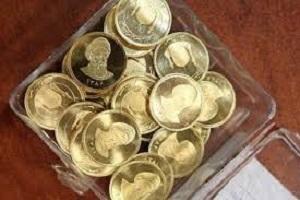 سکه دوباره از مرز ۳ میلیون رد شد