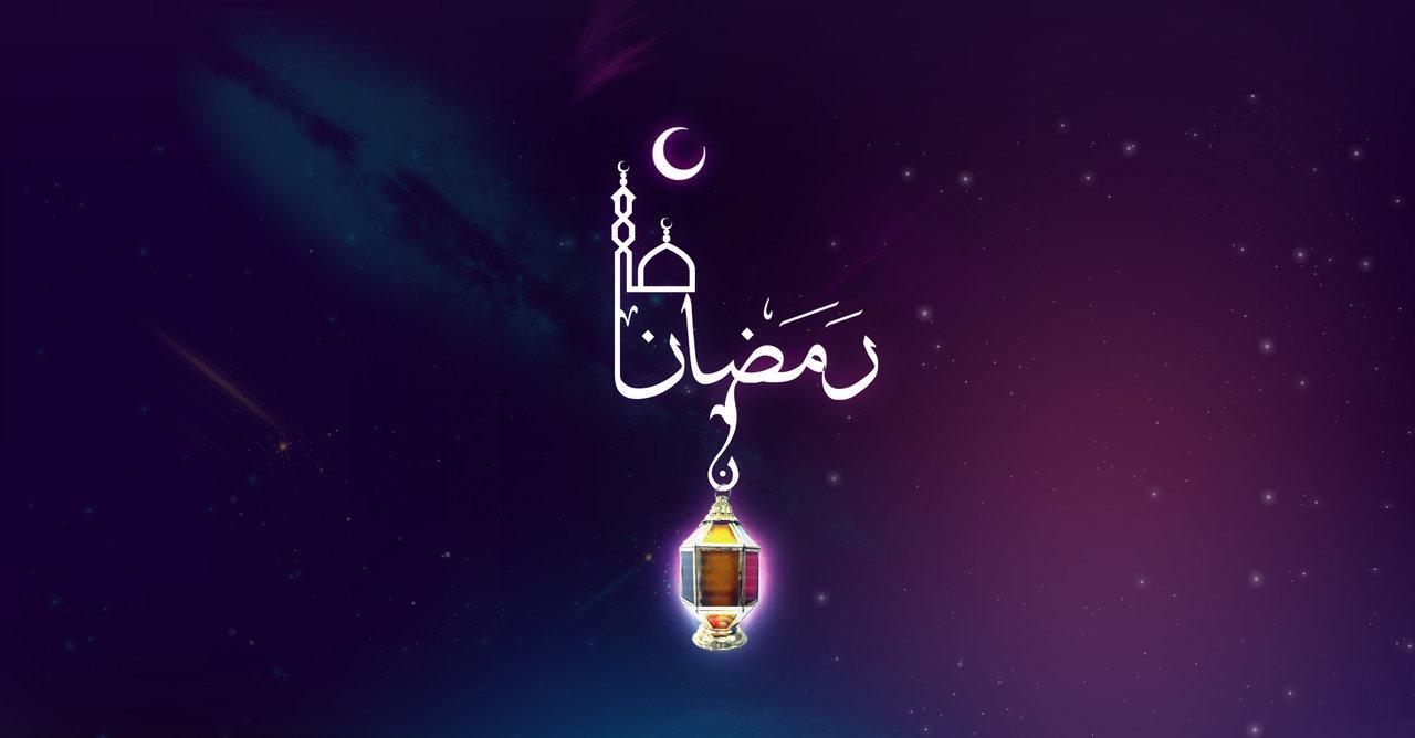 دعای وداع ماه رمضان,وداع با ماه رمضان,دعای وداع با ماه رمضان