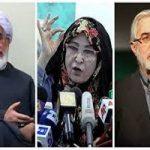 تصویب «رفع حصر» در شورای عالی امنیت ملی!