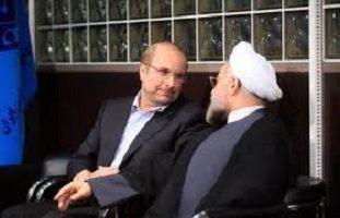 پیشنهاد معاون اولی دولت روحانی به محمدباقر قالیباف؟