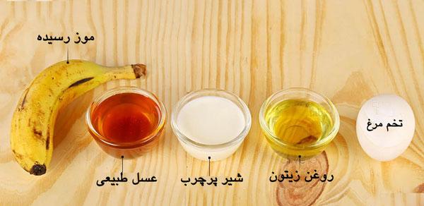مواد لازم برای تقویت و کراتینه طبیعی مو