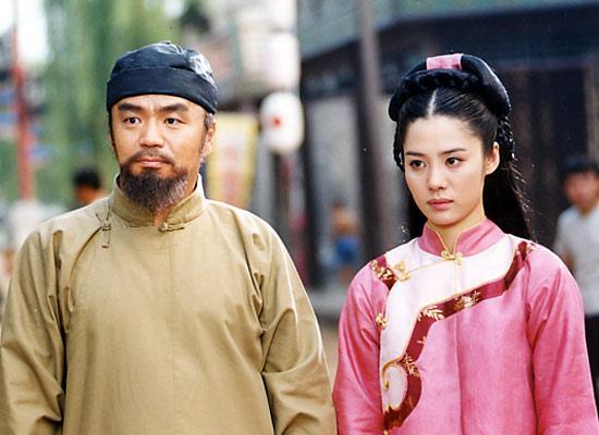 سریال کرهای,اخبار فیلم و سینما,خبرهای فیلم و سینما,اخبار سینمای جهان
