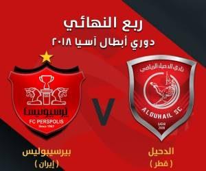قیمتبلیت بازی پرسپولیسو الدحیل قطر اعلام شد