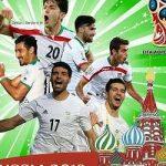 ترکیب ایران برای بازی با عراق اعلام شد.