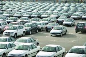 آخرین وضعیت قیمت خودروهای ۱۶مهر ۹۷