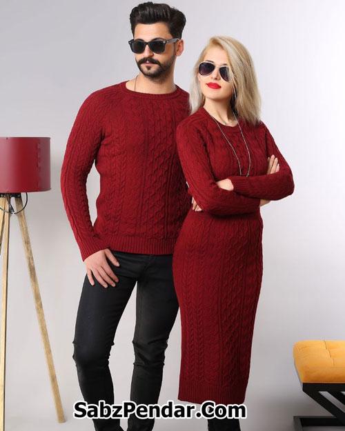 ست دو نفره لباس گرم
