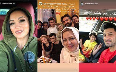 استوری های بازیگران ایرانی معروف در برنامه اینستاگرام (۱۷)