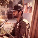 زندگینامه شهید عباس بابایی