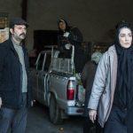فیلم سینمایی «روزهای نارنجی» در جشنوارهی فیلم مانهایم