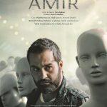 فیلم سینمایی «امیر»