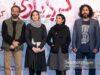 اکران مردمی گرگ بازی با حضور بازیگران