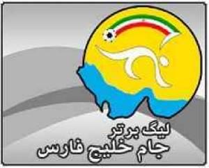 لیگ برتر