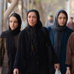 فیلم سینمایی «جمشیدیه»در سی و هفتمین جشنواره فیلم فجر