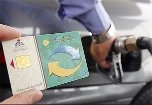 ثبت نام کارت سوخت المثنی بیش از یک میلیون نهصد هزار نفر