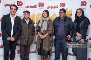اکران فیلم سینمایی «کلمبوس» با حضور بازیگران مشهور