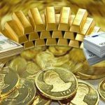 قیمت طلا، دلار، سکه امروز