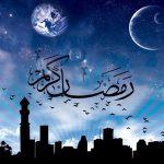 تاریخ شروع و پایان ماه رمضان 98