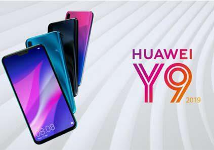 دلیل برای خرید گوشی Huawei Y9 2019 چیست