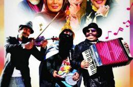 اکران فیلم ایکس لارجتا چند روز دیگر در سینماها
