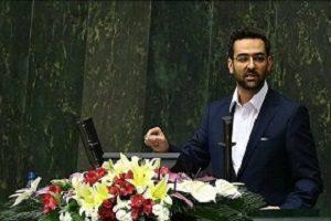 نمایندگان مجلس به «آذری جهرمی» کارت زرد دادند
