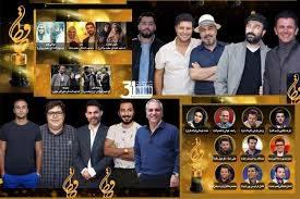 اسامی برندگان نوزدهمین جشن حافظ ۹۸