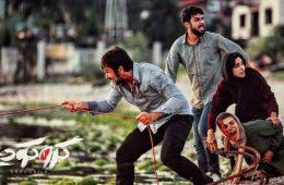 فیلم سینمایی کروکودیل به زودی در سینماها