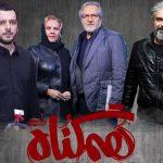 هدیه تهرانی بازیگر سریال هم گناه شد