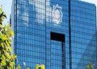 تحریم بانک مرکزی ایران