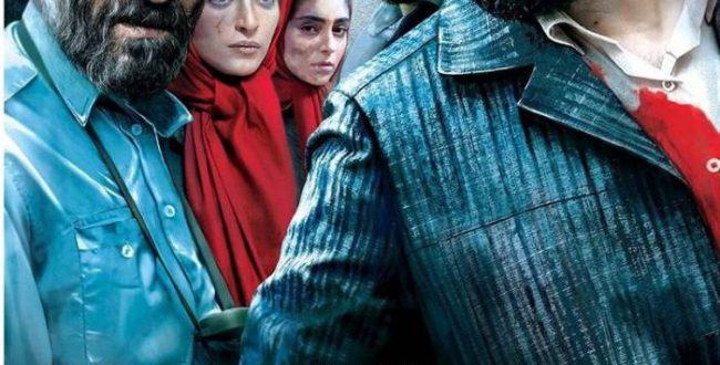 پوستر رسمی فیلم ماجرای نیمروز ۲ رد خون رونمایی شد