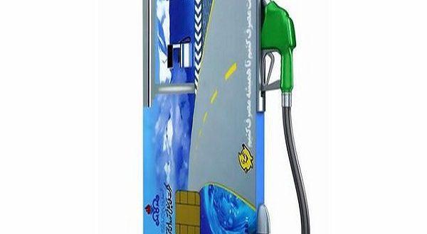 اخبار جدید درباره بنزین