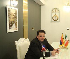 ارمنستان استراتژیک