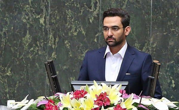 سورپراز وزیر جوان