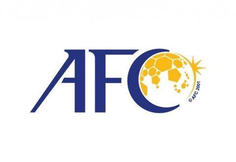 واکنش به تصمیم AFC در خصوص نا امن جلوه دادن ایران