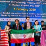 مخترعین ایرانی در مسابقات بانکوک 2020