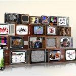سریال ماه رمضان