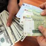 نرخ جدید سود علی الحساب سپرده های سرمایهگذاری :