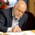 وزیر نفت: شرکت پالایش و پخش مکلف به ایجاد ETF پالایشی شد