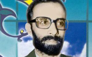 سرلشکر یوسف کلاهدوز