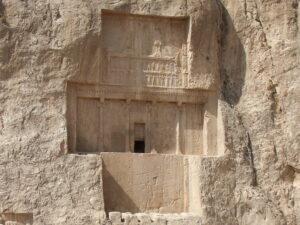آرامگاه داریوش شاه ایران