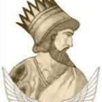 زندگینامه اردشیر یکم یا (دست داز)ششمین پادشاه هخامنشی
